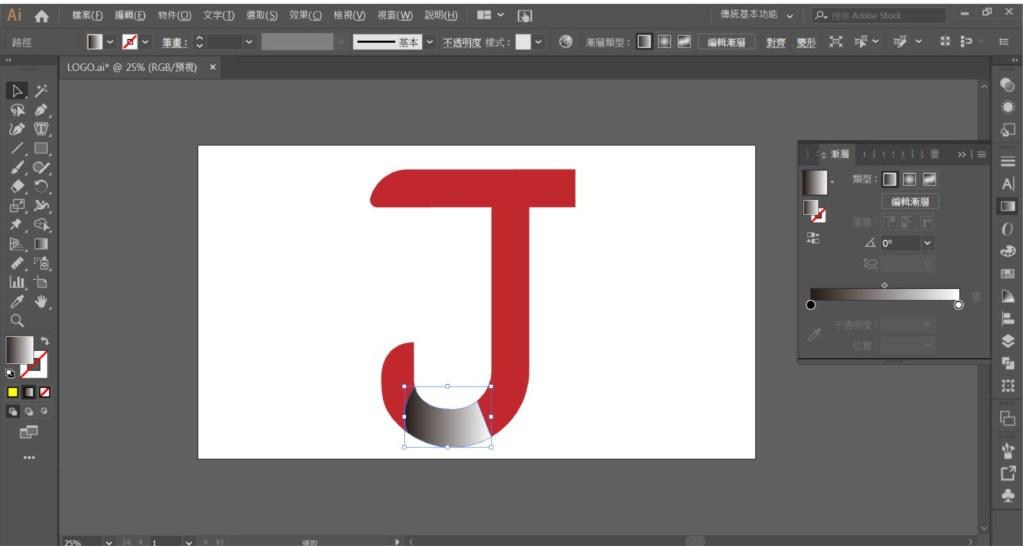 LOGO 25 - Illustrator CC:LOGO设计超简单,新手也能轻松做出的商标设计!