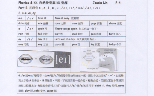 small resolution of  e5 9b 9b e5 b7 9d e6 b4 8b e6 b4 b2 e5 b0 8f e8 af b4 bajaj auto rickshaw wiring diagram wiring diagram saab 9000 alarm wiring diagram wiring diagram