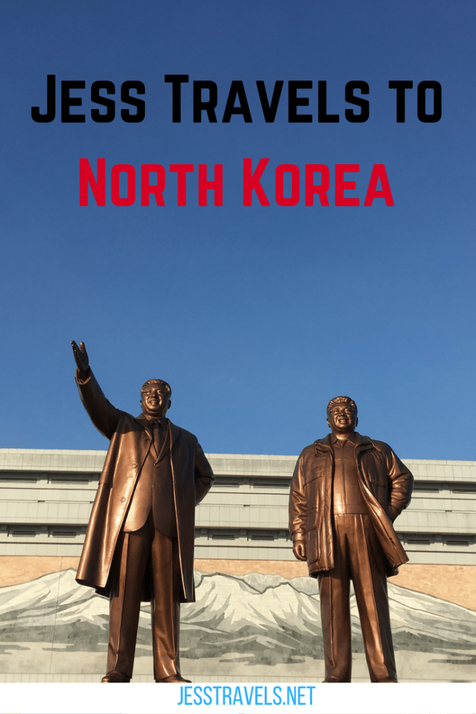 A travel blog about what it's like to travel to the Democratic People's Republic of Korea - or North Korea for short. It is also an example of a travel itinerary for a trip to North Korea. There's details about: Pyongyang, Wonsan, the DMZ, Mount Myohyang, Sariwon and Nampo. I also talk about the leaders Kim Il Sung, Kim Jong Il and Kim Jong Un. Click through to read more ...