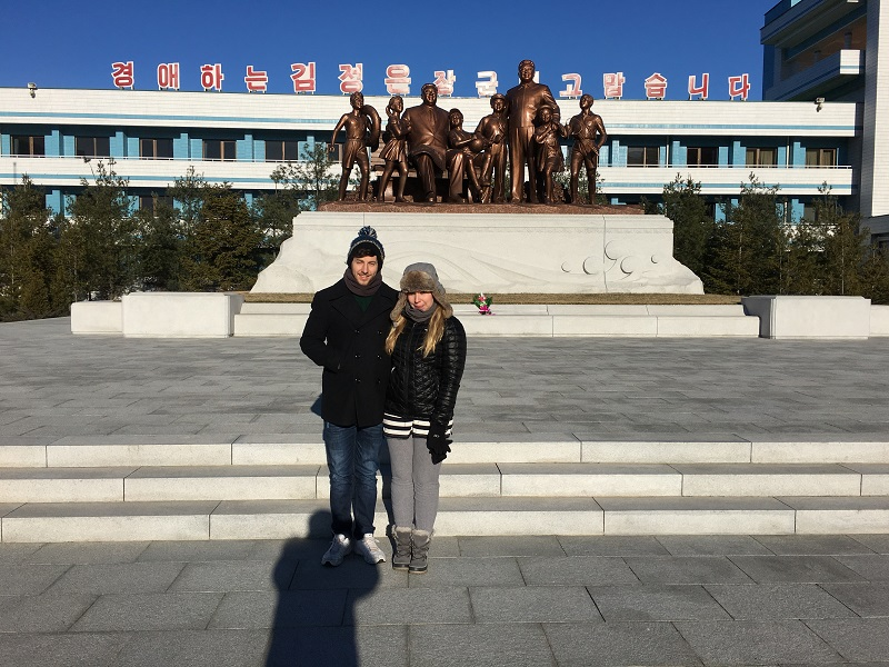 childrens camp north korea