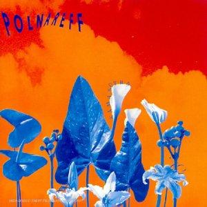 polnareff kamaustra 1990