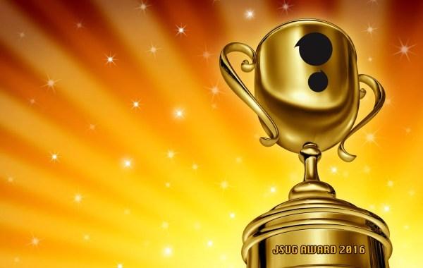 Les meilleurs jeux de vidéos de l'année 2016, ce sont les JSUG Awards 2016