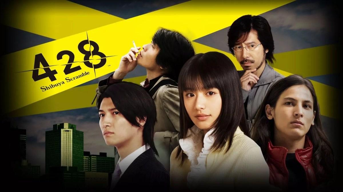 428 Shibuya Scramble : un roman visuel est-il un jeu ?