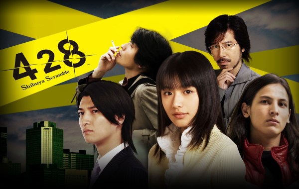 test de 428 Shibuya Scramble