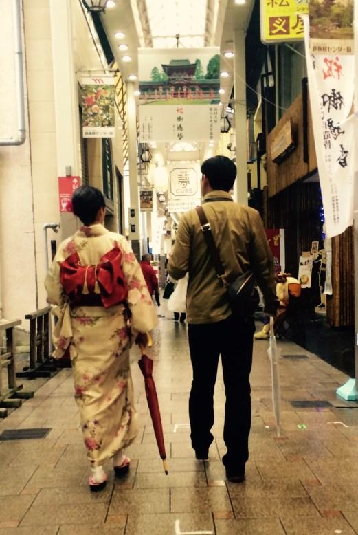 nara kimono