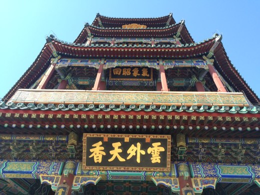 Summer Palace temple