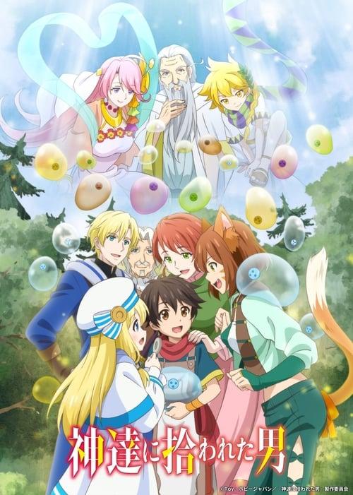 Sword Art Online Jetanime : sword, online, jetanime, Kami-tachi, Hirowareta, Otoko, Grace, Gods:, Saison, Episode, Complet, Streaming, VOSTFR, Jetanime, Voiranime