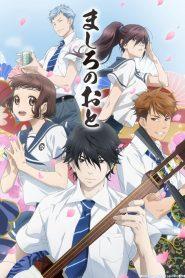 Sword Art Online Jetanime : sword, online, jetanime, Archives, JETANIME, Animes, Mangas, Gratuits, Streaming, Complet, VOSTFR, Stream