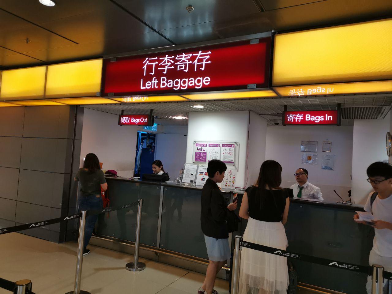 跟著小編去香港 Day1 – 『jetfi WiFi -美好你的旅程』