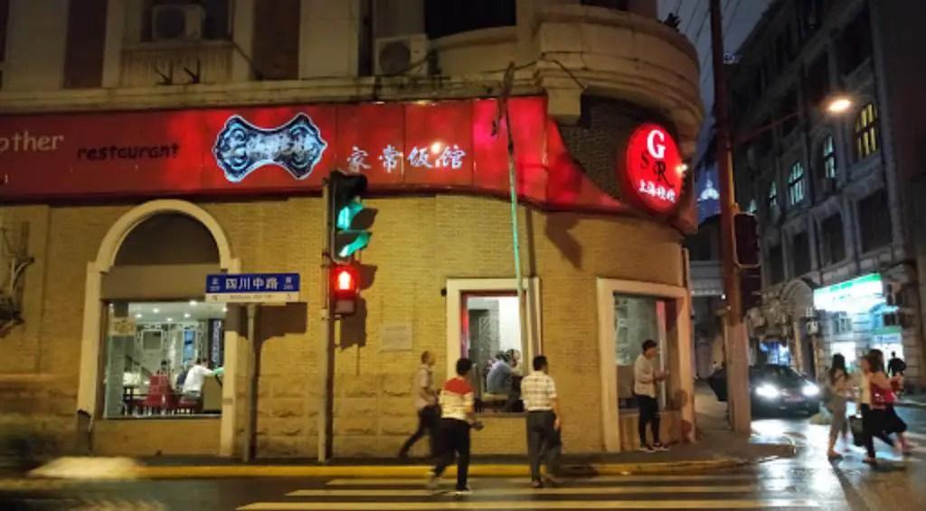 Great restaurant for kids in Shanghai