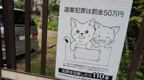 komae-tokyo-photo-48