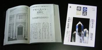 Wbm100627a
