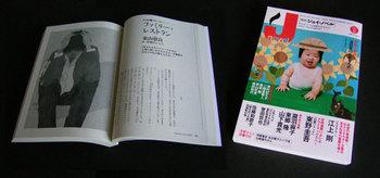 Wfm2wabook