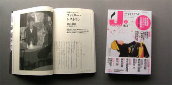 W2011fami8book