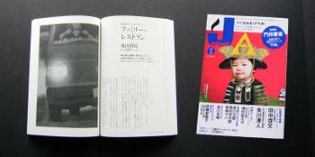 W2011fami9book_2