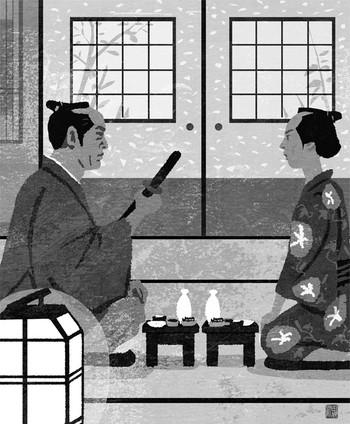 Wasagao18wa