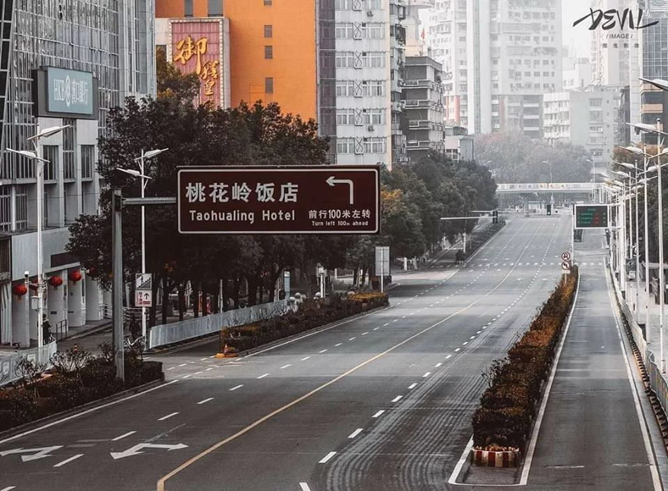 Yichang city PHOTO: Devil Image