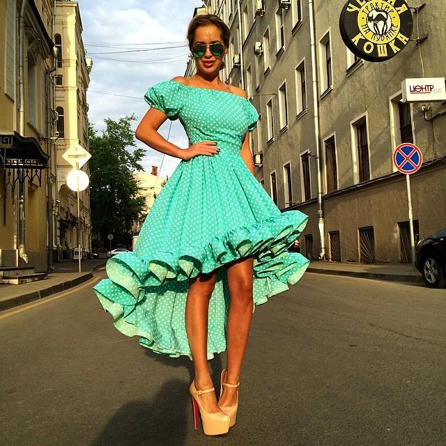 Polka Dot Outfit