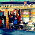 Bhutanese Medical Center