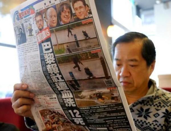 UDN, Taiwan. (Photo credit: Digital Journal)
