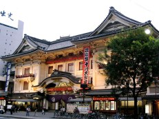 Get cultured at Kabukiza Theater - Located in Ginza, the Kabukiza Theater is the principal theater in Tokyo for the traditional kabuki. Tickets are sold every day, for individual acts and for each play. METRO STATION: Higashi-ginza station/Hibiya line. (Photo credit: Flickr/sookie)