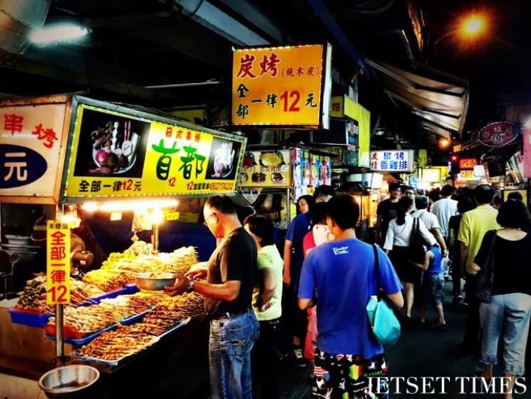 Yilan Taiwan nightmarket
