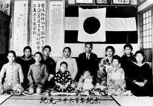 japan colonization taiwan