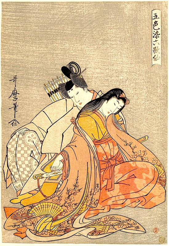 Lovers in the Tales of Ise