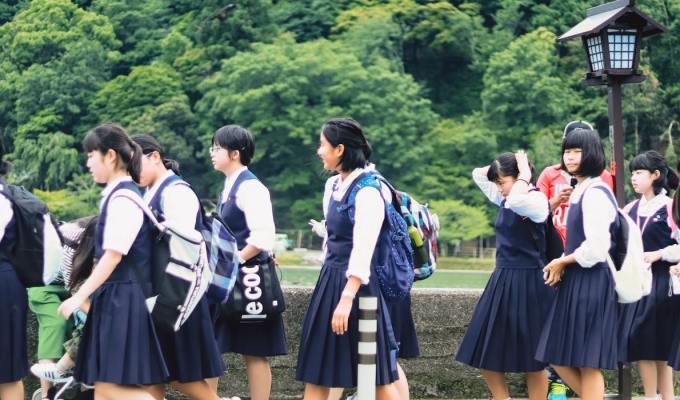 kyoto students