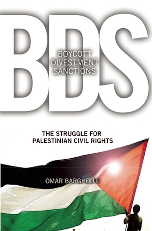 BDS cover from goodreads.com