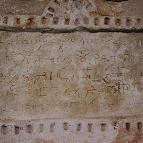 Etched gravestone that dates to 1330 at Provincial Museum in Lecce, Italy