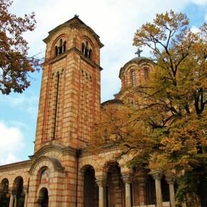 St. Mark's Church bell tower in Belgrade, Serbia