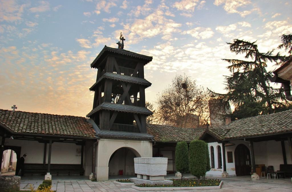 Church of Holy Savior complex, Skopje, Macedonia