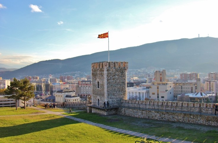 Macedonian flag flies at Kale Fortress, Skopje, Macedonia