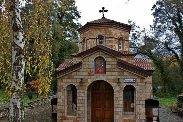 St. Petka Chapel and healing waters at St. Naum Monastery, Lake Ohrid, Macedonia