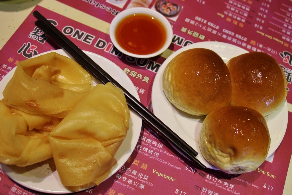 Baked BBQ Pork Buns at One Dim Sum in Hong Kong