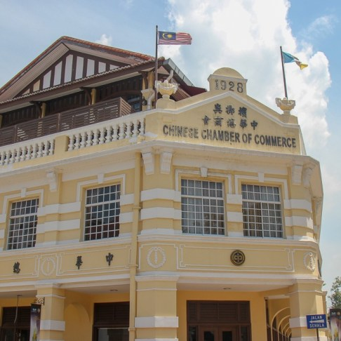 Chinese Chamber of Commerce building in Geroge Town, Penang, Malaysia