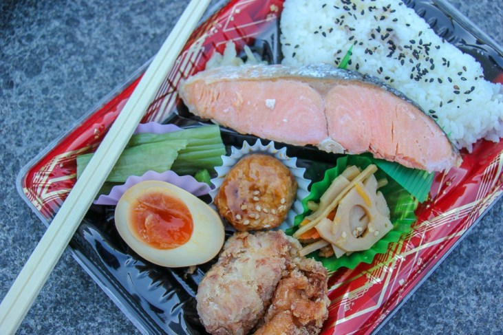Bento Box from Grocery Store at Tokyo Midtown in Tokyo, Japan