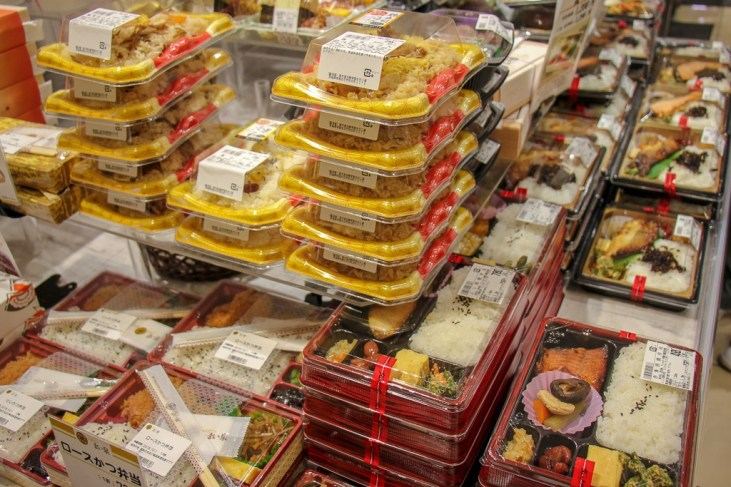 Stacks of Bento Boxes at Precce Grocery store in Tokyo Midtown in Tokyo, Japan