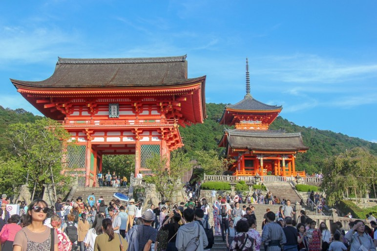 Entrance gate to Kiyomizu-dera Temple complex in Kyoto, Japan