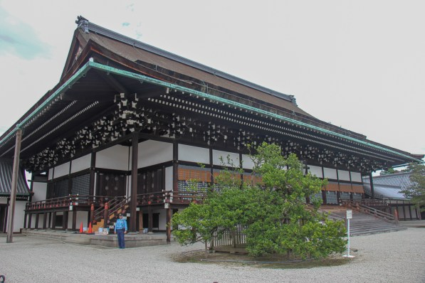 Building on the Kyoto Imperial Palace grounds in Kyoto, Japan
