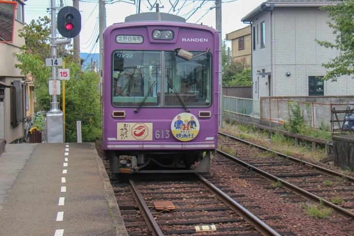 Historic tram in Kyoto, Japan