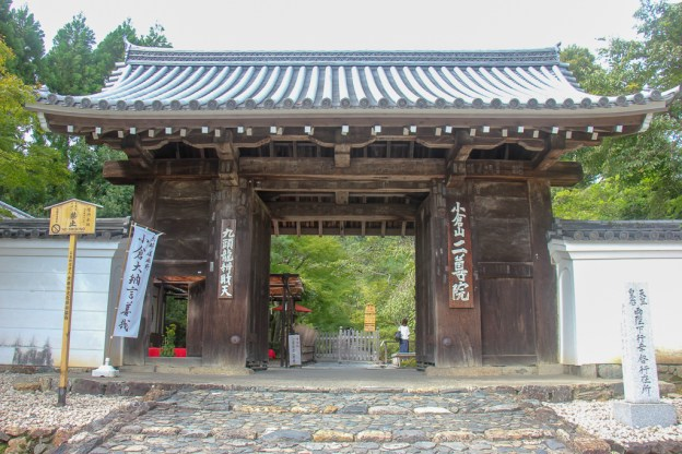 Gate to Nisonin Temple in Kyoto, Japan