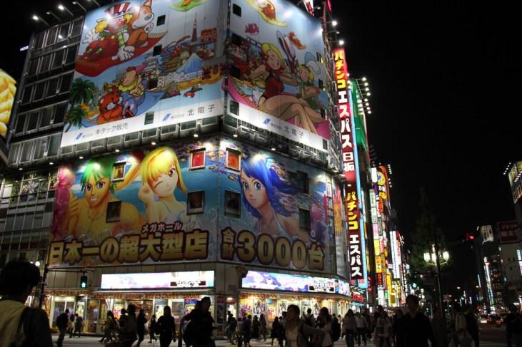 Street corner in Kabukicho at night in Tokyo, Japan