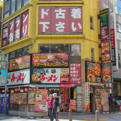 Street corner in Shinjuku in Tokyo, Japan