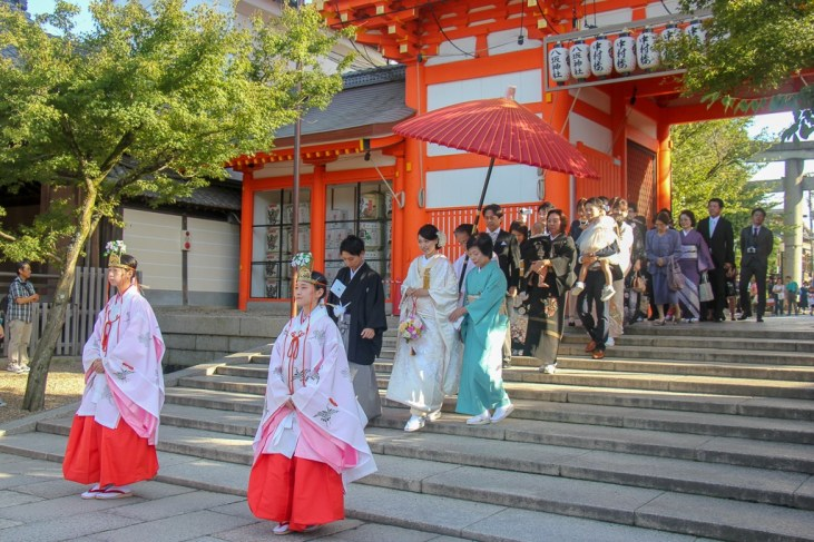 Wedding procession at Yasaka Shrine in in Kyoto, Japan