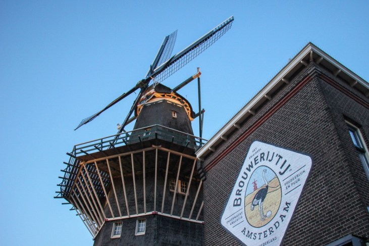 Can't miss this, Brouwerij 't IJ Amsterdam, Windmill Brewery