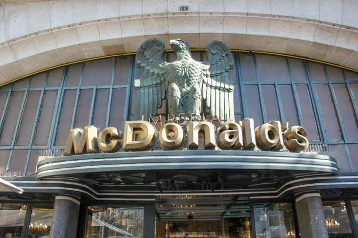 Prettiest McDonalds, Porto, Portugal