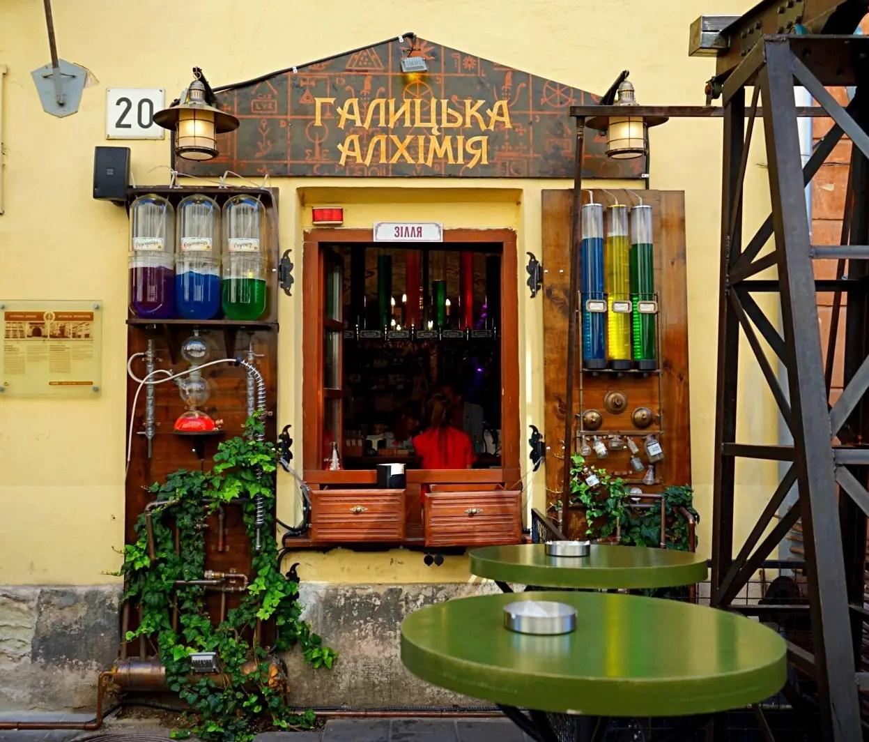 Galician Alchemy in Lviv, entrance