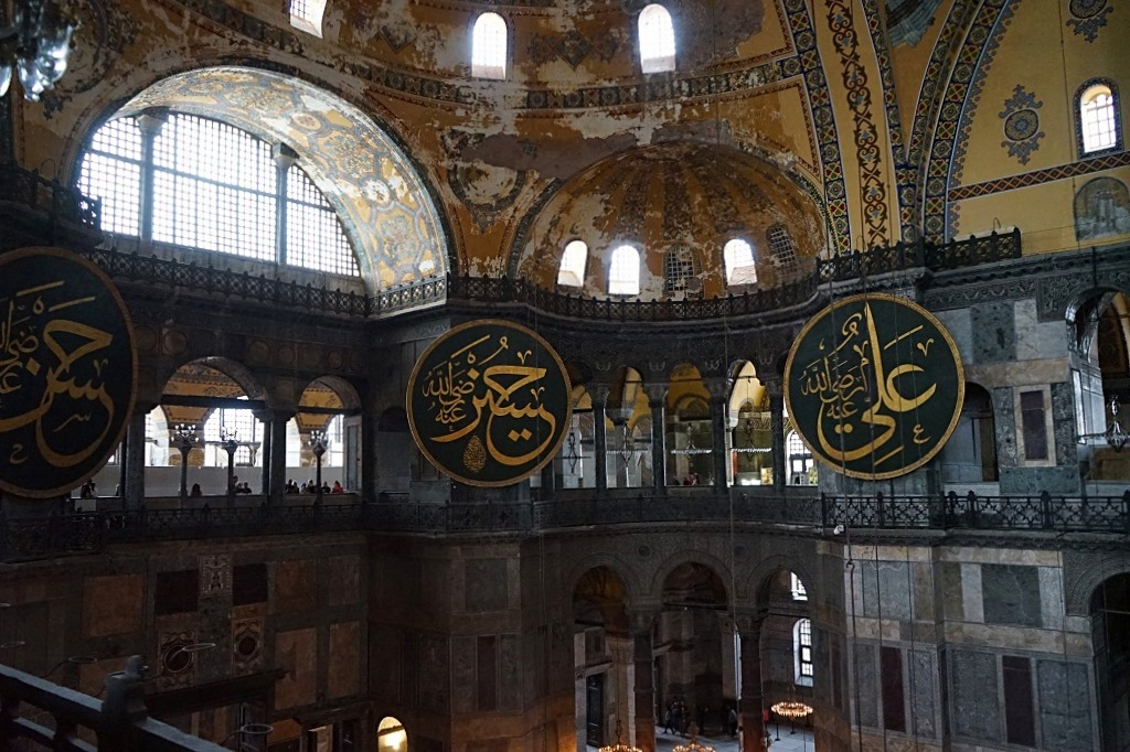 Hagia Sophia second floor
